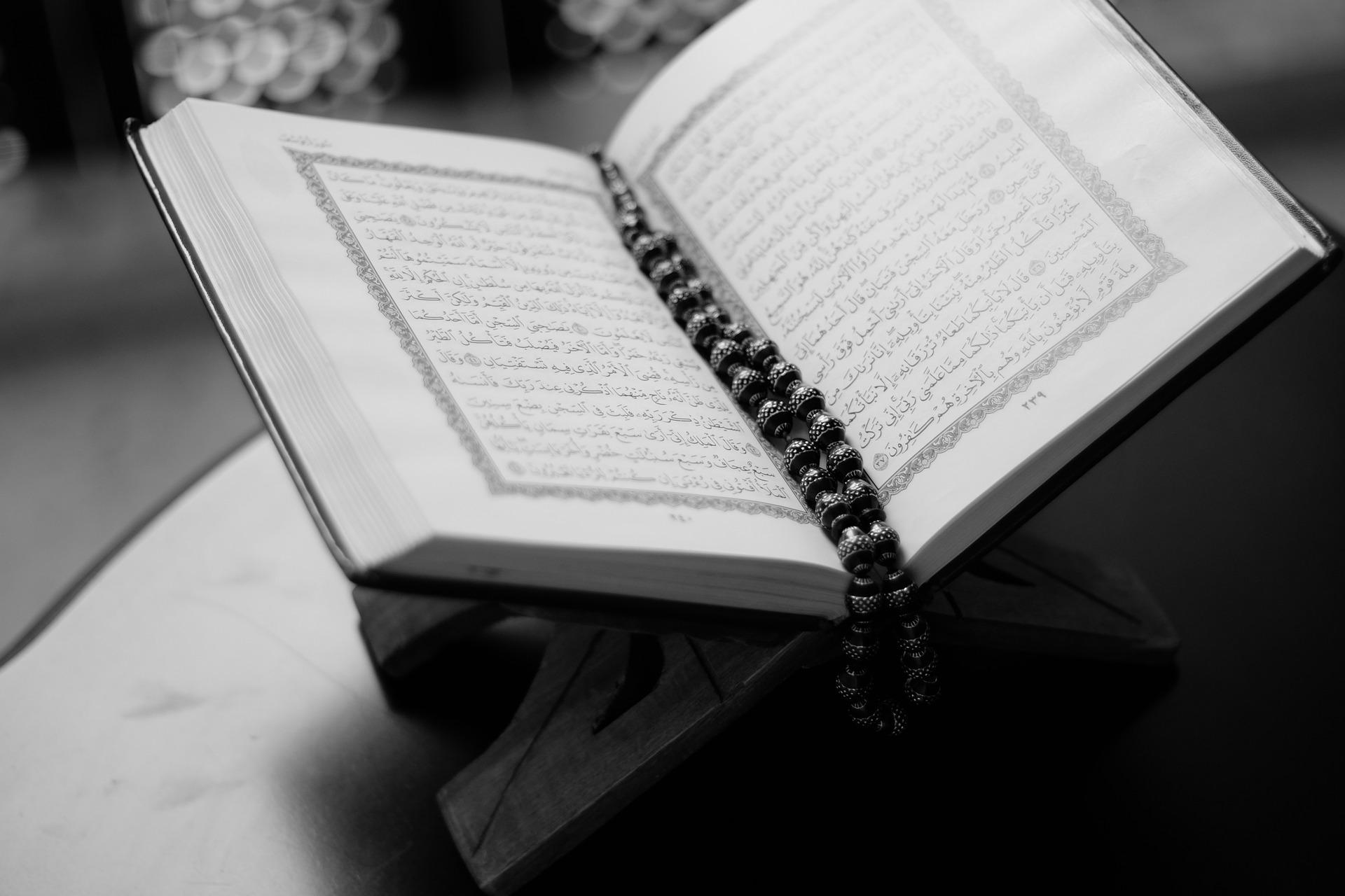 Perles de rhétorique coranique : sourate al-Ikhlas
