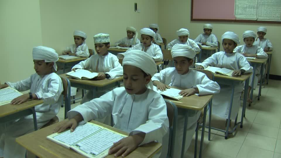 [ARTICLE + VIDÉO] Comment mieux se concentrer quand on mémorise le Coran ?